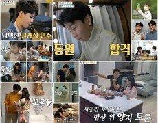 [TV북마크] '아내의 맛' 박은영♥김형우, 멍뭉美→럭셔리 신혼집 (종합)