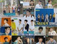 [TV북마크] '뽕숭아학당' 임영웅·영탁·이찬원·장민호, 한혜진과 화보 촬영 수업 (종합)