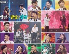 [TV북마크] '사랑의 콜센타' 임영웅→김희재vs김준수→루나, 흥 터졌다 (종합)