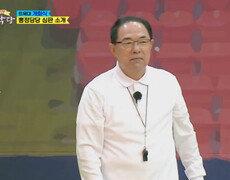 """[TV체크] '뽕숭아학당' 박문기 심판 """"임영웅 팬♥""""…뻔한 전개?"""