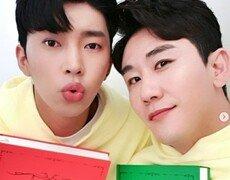 [DAY컷] 영탁, 임영웅과 훈훈 투샷→'사랑의 콜센타' 비하인드컷 공개