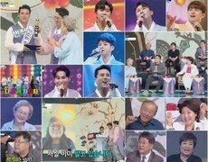 [TV북마크] '사랑의콜센타' 장민호, 효도眞 등극→시청자 울린 임영웅 '지금 이 순간'(종합)