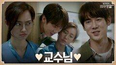 (겨울정원) 당황하고 섭섭하고 질투나도, 그래도 너무 좋은 사내연애 | tvN 210722 방송