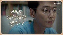 외로워하는 정경호를 위해 소개팅을 제안한 전미도. 그리고 경호의 대답 | tvN 210722 방송