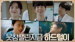 컷을 하지 않아서 탄생한 웃참 챌린지 급 하드털이 모음zip | tvN 210722 방송