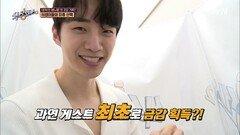 혼자 2번 투표한 오나라!! 과연 2주 연속 정답으로 대역전극의 서사 완성?! | tvN 210723 방송