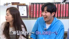 이상엽=현모양처의 이름?!ㅇㅁㅇ 상엽의 이름 풀이는? | tvN 210917 방송