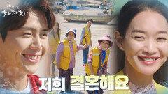 신민아X김선호의 깜짝 결혼 발표에 공진은 축제 분위기 | tvN 211017 방송