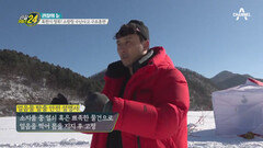※관찰 꿀팁※ 소방청 대원들이 전하는 얼음물 탈출법