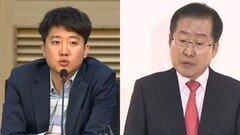 """이준석 """"홍준표, 아마추어처럼 윤석열 공격"""""""