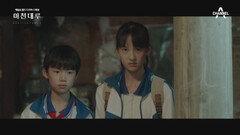 어린 메이바오를 괴롭힌 옌융위안, 홀로 도망가버린 엄마