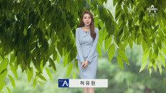 [날씨]아직 '장마' 아냐…내일 맑고 포근