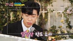 감미로움 폭발 원작보다 뛰어난 피아노 실력.. TV CHOSUN 210915 방송