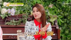 가족도 몰랐던 가수 김양 혹독했던 무명시절 TV CHOSUN 211026 방송