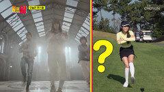 오늘의 댄스왕은 누구? 같은 노래 다른 동작🤣 TV CHOSUN 211018 방송