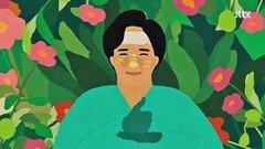 5월 12일, 국제 간호사의 날 | 기념일 캠페인