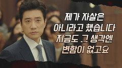 안내상 죽음과 관련해 아직도 변함없는 김명민의 생각 | JTBC 210506 방송