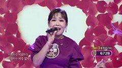 함흥미녀 탈북 가수 노수현 백만 송이 장미♬ | KBS 210120 방송