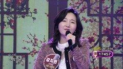 쿵후, 당구, 자동차보다 나는 노래★ 노래는 나의 인생 강지민의 초혼♬ | KBS 210120 방송
