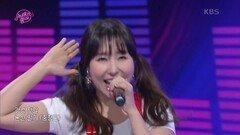 초대가수 채윤 - 팔도야 | KBS 211026 방송