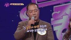 3연승에 도전하는 정신 차려 막내야 인터뷰 | KBS 211026 방송