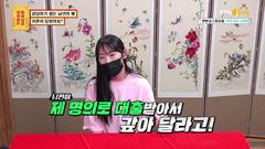 저에게 대출받아 빚 갚아달라는 남편.. 이혼이 답일까요? | KBS Joy 210614 방송