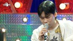 편안함 속에서 담담히 꺼내보는 이찬혁의 노래 '맞짱', MBC 210728 방송