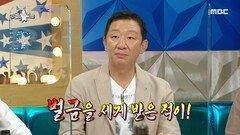 감독 시절 특별한 일을 겪은 허재!🤣,MBC 211020 방송