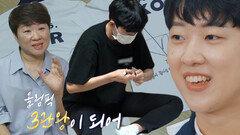'올림픽 3관왕' 안산, 엄마에게 정성 가득한 싸인 선물