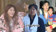 이의정, 25년 만에 만난 김찬우와 감동적 재회!