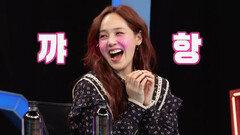 유진♥기태영, 최근 심쿵 유발 모멘트♨