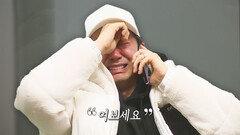 [오열주의] 전진, 친모의 '여보세요' 한 마디에 터진 눈물