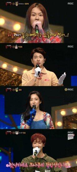 """[DA:리뷰] '복면가왕' 장문복 사모곡 """"지켜봐줘"""", 박성호·최희·크나큰 정인성 반전 (종합)"""