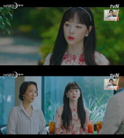 [DA:클립] 설리 '호텔델루나' 특별출연, 남경읍 손녀로 등장 美친 비주얼