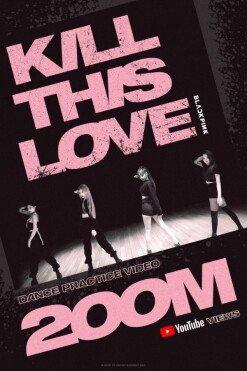 [DA:차트] 블랙핑크 'KILL THIS LOVE' 안무 영상 2억뷰 돌파