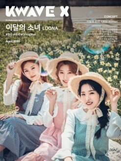 이달의 소녀 현진·최리·올리비아혜, 환상 자매 케미 [화보]