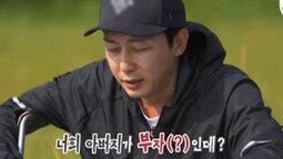 """탁재훈父, 어마어마한 재력가 """"연예계 청산…"""""""