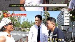 김구라, 日 시민 망언에 분노→인터뷰 중단 사태