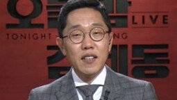 """김제동 하차 """"결정에는 이유 있다""""→폭로전?"""