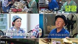 임현식·박원숙, 오랜 우정→부부로…전격 재회