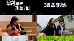 최송현, ♥다이버 남친 공개→우월 비주얼