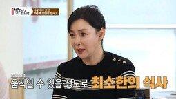 """이상아 거식증 고백 """"출산 후 98kg…지옥"""""""