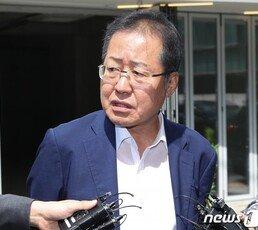 """홍준표, 文대통령에 또…""""쪼다짓 하지마라, 국민들 울고 있다"""""""