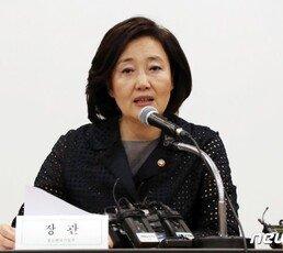 """박영선 """"폴리이미드 양산도 가능""""…힘 빠진 日 반도체부품 수출규제"""