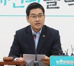 """오신환·하태경 """"사노맹이 참여연대·경실련이냐…조국, 국민기만"""""""