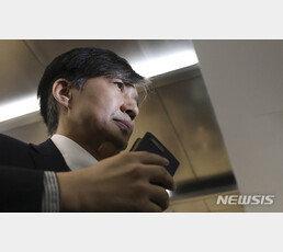 [단독]서울대 교수 복직 조국, 방학 중 한 달 치 월급 받아