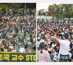 """""""장관 후보자 사퇴하라"""" 촛불 켠 서울대-고대생들"""
