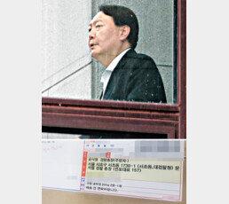 檢수사이후 윤석열 앞으로 연일 '엿'소포