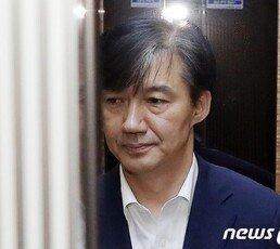 검찰 '조국 가족펀드 의혹' 5촌 조카 인천공항서 긴급체포