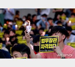 '조국 촛불' 대학생들, 광화문으로 가나…명절 후 가닥